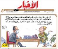 كاريكاتير عمرو فهمي..
