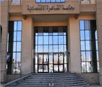 لاستيلائه على الميراث.. حجز الحكم في فرض الحراسة على شركة مقاولات 27 يناير