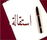 حجز دعوى بطلان شروط العدول عن استقالة «العامل» لـ«فبراير»