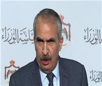 تصريح «قوي» من وزير الداخلية الأردني تجاه المخالفين لإجراءات كورونا