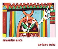لليوم الثاني| استمرار معسكر «اتكلم عربي» لأبناء المصريين ببريطانيا