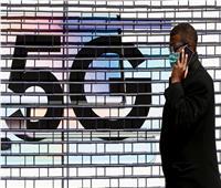 لو فيجارو: معارضو 5G يحرمون 1.5 مليون فرنسي من الاتصالات