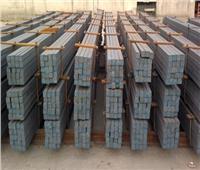 «الصناعات المعدنية»: نعاني من نقص خام البيليت