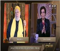 «علي جمعة»: علينا أن نتعامل مع «السوشيال ميديا» بقواعدها.. فيديو