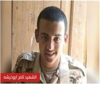إطلاق اسم الشهيد تامر أبو خيشة على مدرسة منوف للتعليم الأساسي