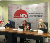 الأكاديمية الوطنية تتيح لخريجيها منح ماجستير في جامعات أمريكية