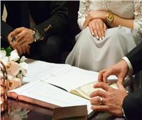 خاص| الأزهر: زواج التجربة «باطل» ويجعل المرأة سلعة تباع وتشترى