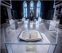متحف الفن الإسلامي يستعرض «إبريق» آخر ملوك بني أمية في فيديو جديد