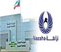 بينهما الصحة والأوقاف.. 37 جهة حكومية يشوبها الفساد في الكويت