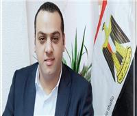بيان عاجل عن إغلاق شركة مصر للغزل والنسيج بكفر الدوار