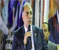 مشروع قانون صندوق تكريم أسر شهداء وضحايا الإرهاب