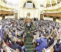 النواب يوافق على تعديلات قانون صندوق تكريم الشهداء ويحيله لمجلس الدولة
