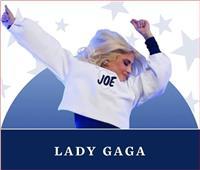 ليدي جاجا: يشرفني الغناء في حفل تنصيب «جو بايدن»