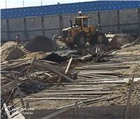 إزالة تعديات مرسى ملاحي ومبنى على أراضي أملاك الدولة بالإسكندرية