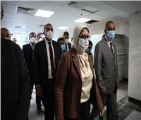 يضم 134 غرفة عزل| وزيرة الصحة تتفقد مركز التحكم في الأمراض بإمبابة