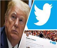 بعضهم لجأ للحراس الشخصيين.. موظفو تويتر خائفون من مؤيدي ترامب