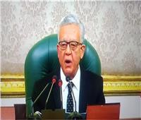 رئيس مجلس النواب يرفع أعمال الجلسة العامة