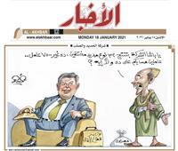 شركة الحديد والصلب.. كاريكاتير جديد لعمرو فهمي