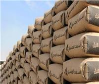 أسعار مواد البناء المحلية بنهاية تعاملات «الأحد»