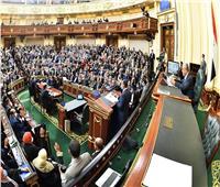 أجندة مزدحمة بالتشريعات.. 18 قانونا على طاولة اللجان النوعية بالبرلمان