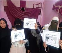 مبادرة لتيسير الزواج في أسوان ..إلغاء «الكوافير» و«الثلاجة» على العريس