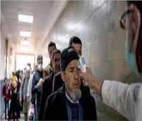 أفغانستان تسجل 81 حالة إصابة جديدة بكورونا و4 وفيات خلال 24 ساعة