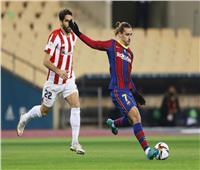 نهائي السوبر الإسباني| تعادل برشلونة وأتلتيك بيلباو في الشوط الأول