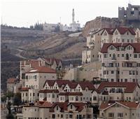 مصر تدين مصادقة إسرائيل على إنشاء ٧٨٠ وحدة استيطانية بالضفة الغربية