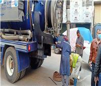 استعدادا للأمطار| تطهير ورفع كفاءة الصرف الصحي بـ«شبرا»