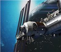 خطة لإطلاق محطة فضائية تجارية جديدة في 2024