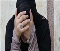 رفضت الزواج العرفي.. فعاقبها في أعز ما تملك