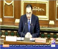 بث مباشر| كلمة رئيس الوزراء بمجلس النواب