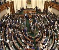 بدء الجلسة البرلمانية للاستماع إلى بيان رئيس الحكومة 