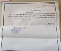 التعليم تتهم محافظة السويس بالتعدي على ملكية مدرسة الصناعات البحرية