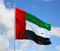 الإمارات تؤكد ضرورة تعزيز الجهود الدولية لمكافحة الإرهاب