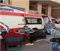 اختتام حملة التبرع بالدم بجامعة المنوفية