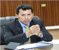 وزير الرياضة: مصر حديث الصحف العالمية بفضل دعم القيادة السياسية