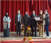 «تعليم بورسعيد» تكرم الطلابالمتفوقين رياضيا على مستوى الجمهورية