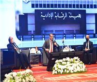 """جامعة مصر للعلوم والتكنولوجيا تنظم ندوة عن """"دور هيئة الرقابة الإدارية في مكافحة الفساد"""""""