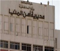القبض على متهمين صادر ضدهم أحكام تقارب الـ170 سنة سجن بالمنيا