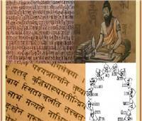 العبرية إحداها.. أقدم 10 لغات في العالم