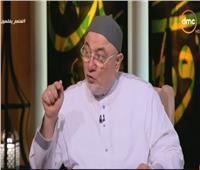 خالد الجندي : الزواج العرفي بغرض الحصول على المعاش أكل سُحت   فيديو