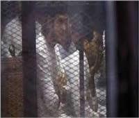 تأجيل محاكمة المتهمين بـ«التخابر مع داعش» لـ8 فبراير