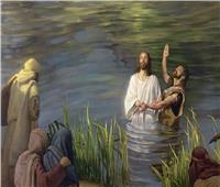 فى عيد «الغطاس».. تعرف على الطقوس وصلوات الأقباط