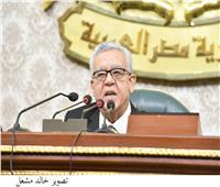 رفع الجلسة العامة لمجلس النواب وعودة الانعقاد غدا