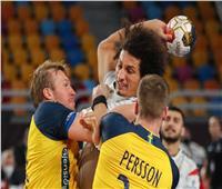 مونديال اليد   انطلاق الشوط الثاني لمباراة مصر والسويد