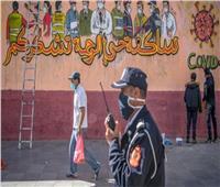 إصابات فيروس كورونا في المغرب تتجاوز الـ«460 ألفًا»