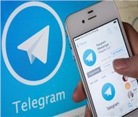 مطالب بحذف «تليجرام» من متجر تطبيقات آبل