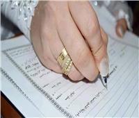 «معملتش حاجه غلط».. أول سيدة تحكي تجربتها مع زواج التجربة
