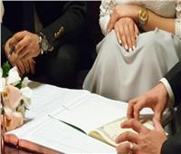 تحذير الإفتاء من زواج التجربة: يستخدم لتحقيق شهرة زائفة ودعاية رخيصة
